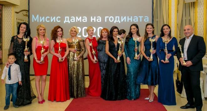 """Раздадоха годишните награди """"Мисис Дама на годината"""" (Галерия)"""