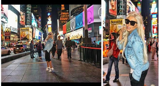 Андреа се изкефи на нощния Манхатън
