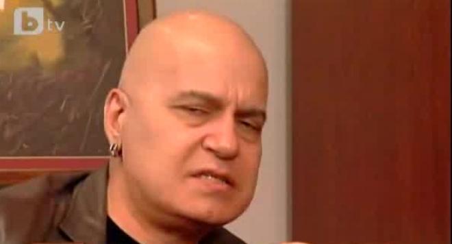 Снимка: Измама ли е томболата с мерцедеса на Слави Трифонов?