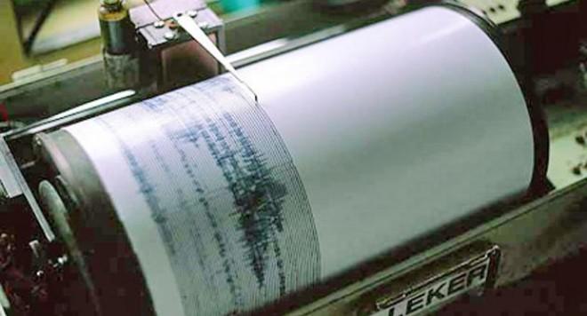 Две земетресения разклюляха родната земя тази сутрин