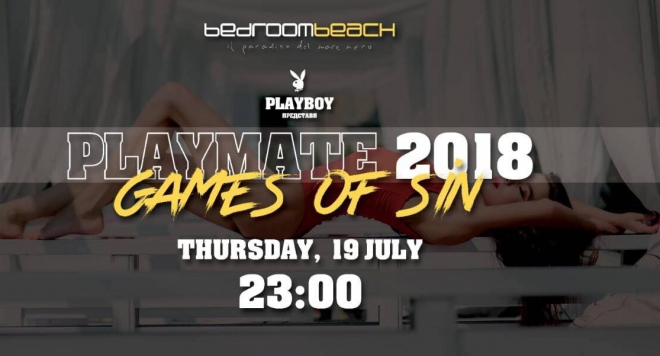 Представят претендентките за Playmate 2018 (ВИДЕО)