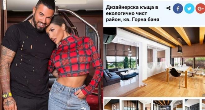 Джисъса продава луксозната си къща заради Русата Златка