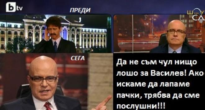 Банкерът Цветанов запуши устата на Слави с яки пачки