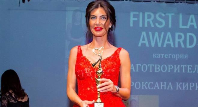 Наградите събраха на едно място стилните, красивите и успешните жени