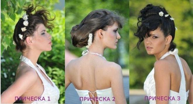 Сватбена мода за косите на дамите