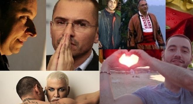 ТОП 5 на гей ергените в България