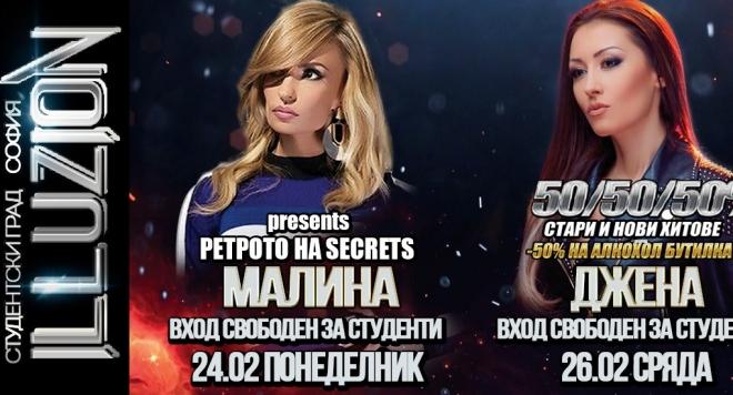 Малина и Джена срещу Тони Стораро (Club Illuzion седмична програма)