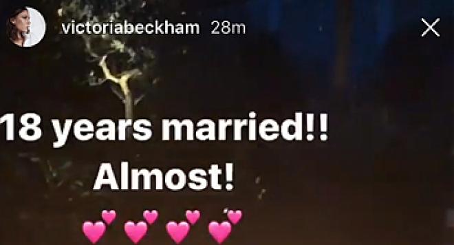 Дейвид и Виктория Бекъм отпразнуваха 18 години от сватбата си