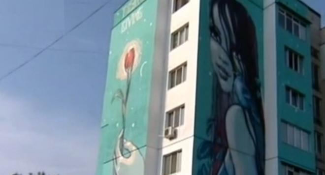 Градска галерия: графити в памет на Валери Петров /снимки/