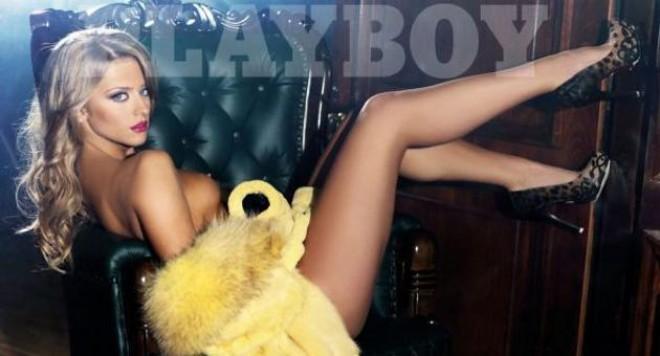 Протеже на ДесиСлава се съблече за Playboy