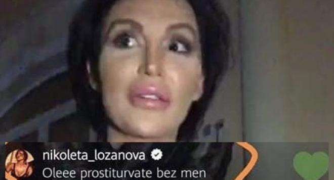 Снимка: Николета Лозанова се сърди на Моника, че проституира без нея