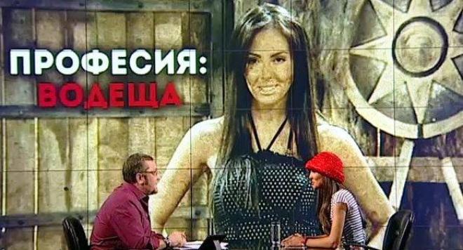 Кой ще ни спаси от Николета Лозанова?