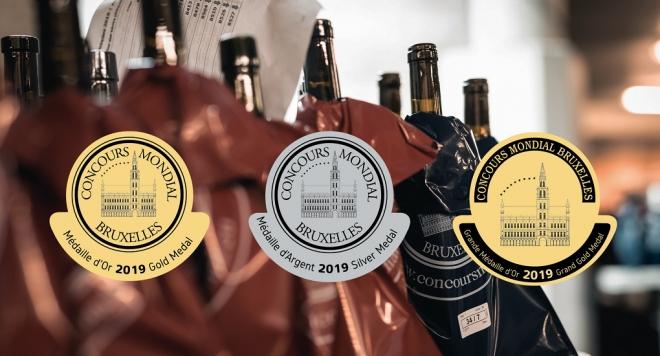 Българско вино грабна голям златен медал от