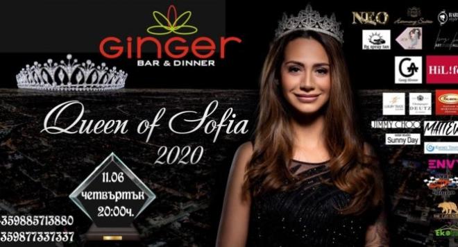 Всички са затаили дъх в очакване на финала на конкурса Queen of Sofia 2020