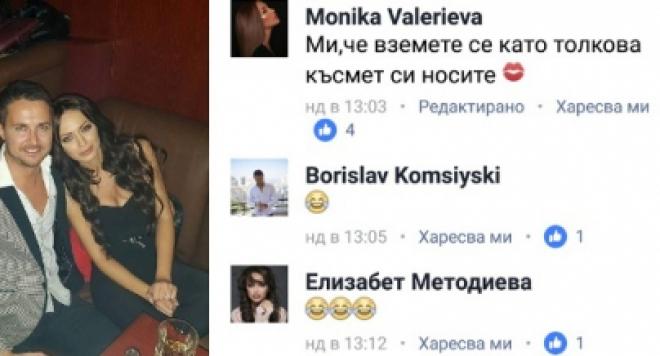 Моника Валериева с тънки намеци към Елизабет Методиева!