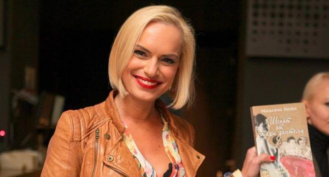 Ива Екимова скочи на Ваня Червенкова: Ще я съдя!