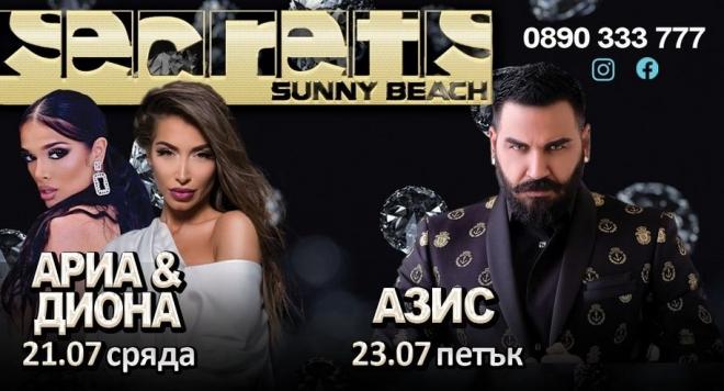 Диона и Ариа подгряват концерта на Азис в Secrets Club Sunny Beach