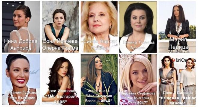 Българската гордост в Холивуд Нина Добрев и оперната прима Соня