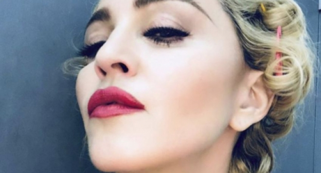 Красавица или чудовище? Папарашки снимки показват истинското лице на Мадона!