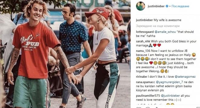 Джъстин Бийбър потвърди официално брака си с Хейли