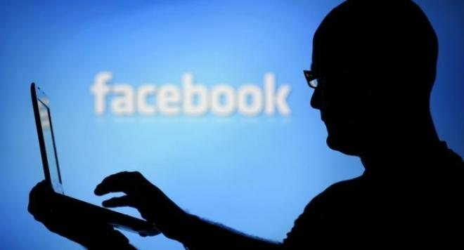 Хакерска атака удари хиляди българи във Фейсбук. Снимка източва сметката ви!