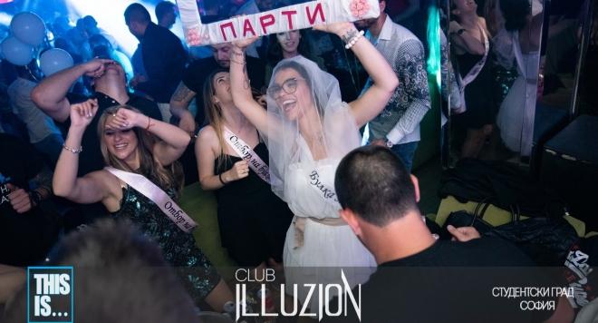 Club Illuzion – нощният оазис на София (Снимки)