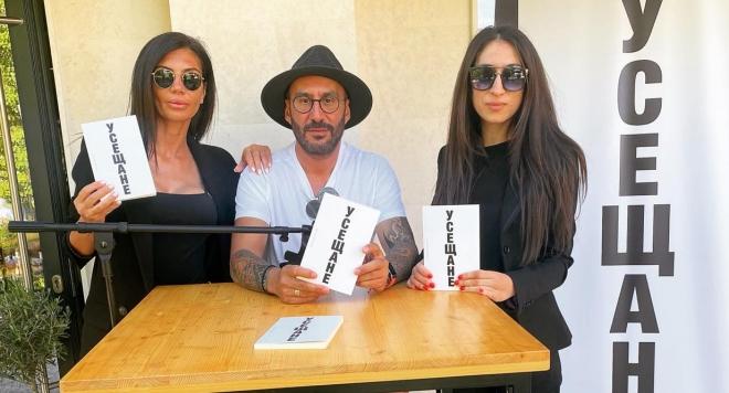 """Мисис България Роксана Кирилова сподели своите усещания на премиерата на книгата """"Усещане"""