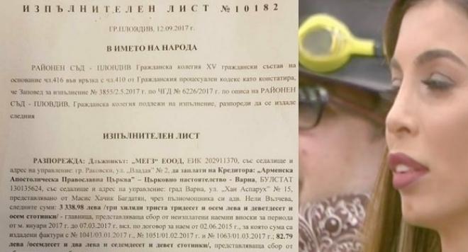 """Резил! Арменската църква във Варна ОСЪДИ Миглена Каканашева, завлякла ги с пари през """"куха"""" фирма"""