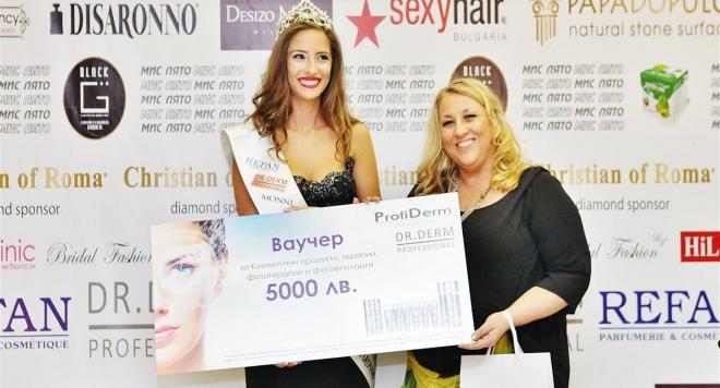 БГ звезди избират МИС ЛЯТО, Йорданка Благоева - почетен гост, връчва награди