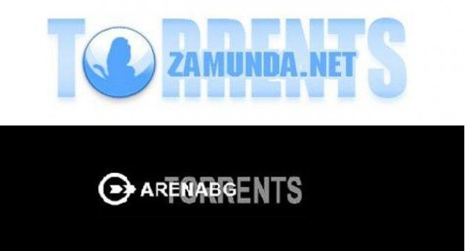 Обезглавиха пиратските ArenaBG и Zamunda