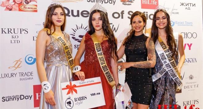 Избраха Анна Иванова за Queen of Sofia