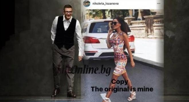 Стефано Габана пропищя от наша марка рекламирана от Николета (снимки)