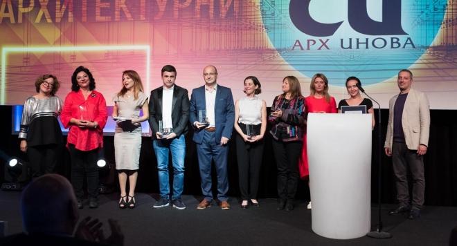 """Връчиха престижните архитектурни награди """"Арх Инова 2018"""""""