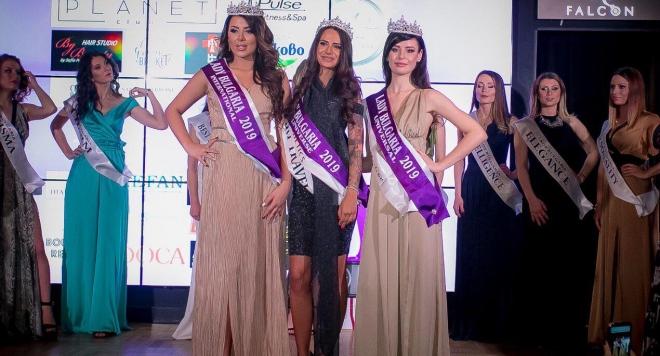 """Избраха  """"Lady Bulgaria"""" 2019 (СНИМКИ)"""
