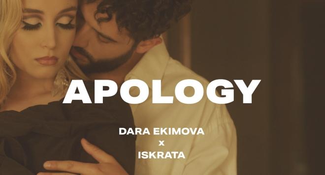 Холивудски лукс в новия хит на Дара Екимова и Искрен Тончев-Искрата ВИДЕО