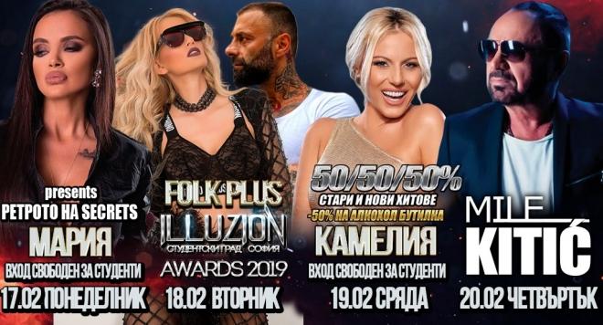 Миле Китич за втори път на сцената на Club Illuzion (Седмична програма)
