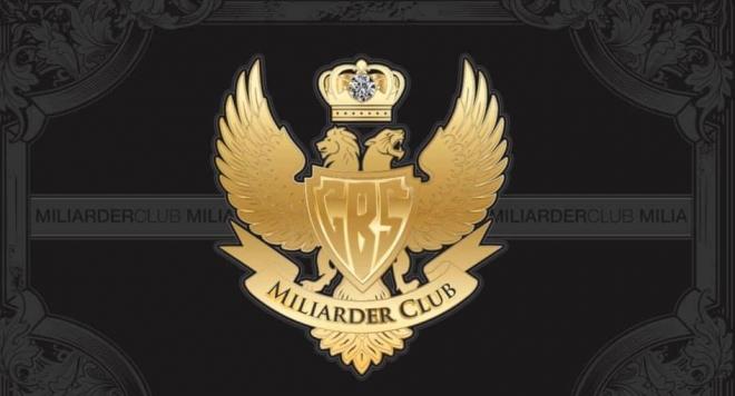 Клуб за милиардери отваря врати навръх Антоновден