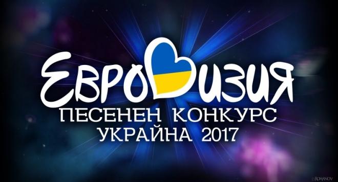 Ето кой ще ни представя на Евровизия 2017