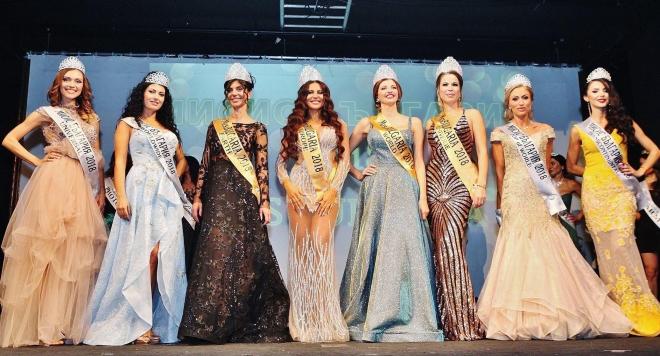 """21-то издание на """"Мисис България 2019"""" ще се проведе в"""