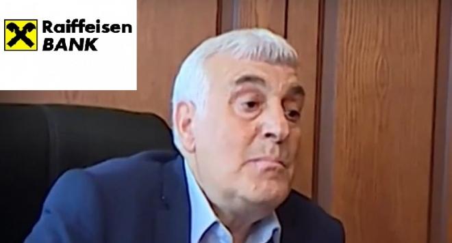 """""""Райфайзен банк"""" заплашва служителка заради разследване срещу кмета на Ракитово"""