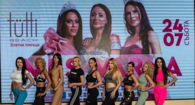 Представиха финалистките в конкурса Мисис Варна