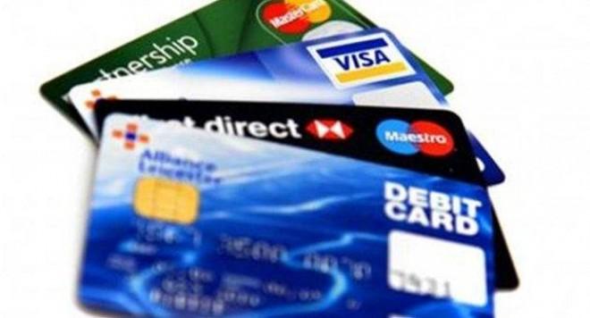 Невидимо устройство източва банкови карти