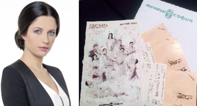 Календерска подарява на РБ билети за пиеса без пръстови отпечатъци