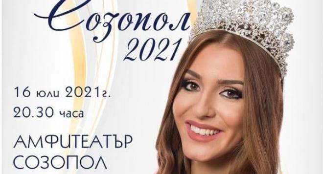 Студентка от Канада влиза в надпреварата за Мис Созопол