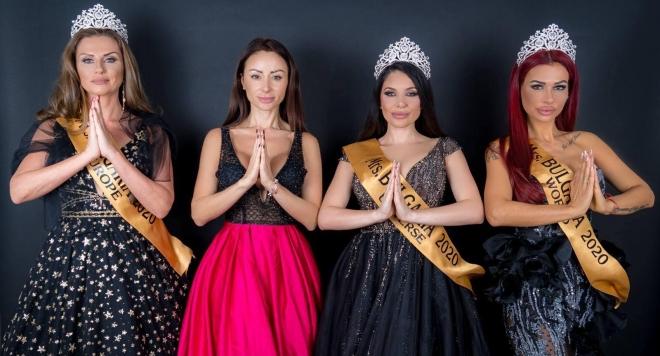 Мариана Маринова обедини новите носителки на титлите Мисис България  в обща кауза