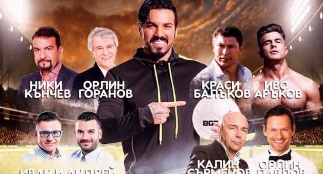 Благо Георгиев прави Милото, Орлин, Иван и Андрей футболисти