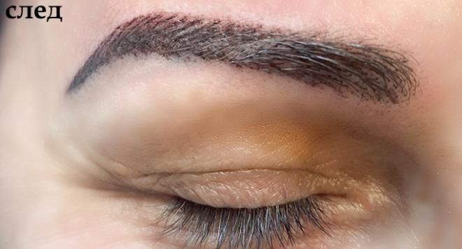 24 часа красота от Магама! Тайните на перманентния грим (Снимки)
