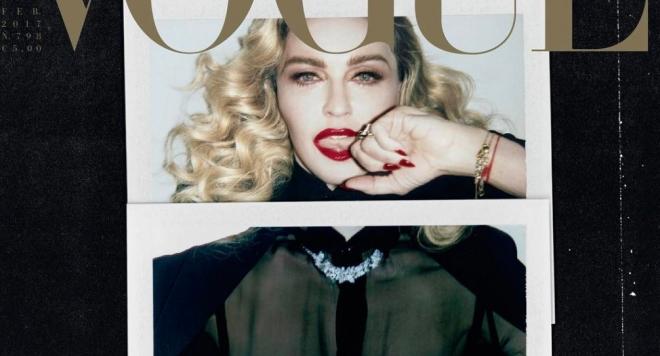 Мадона смело показа гърдите си на 58