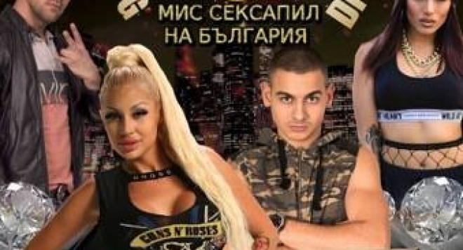 """Джулиана Гани: Турнето """"Мис Сексапил на България"""" ще продължи до края на май"""