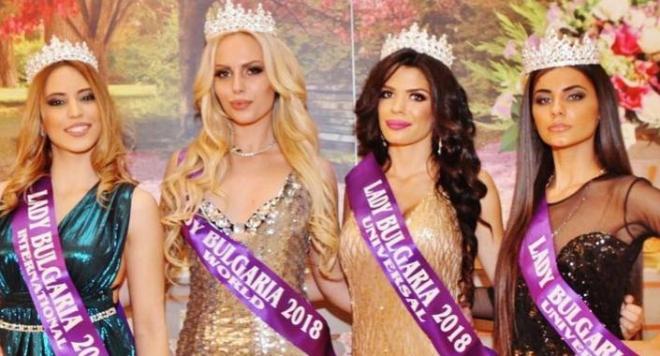 Конкурсът LADY BULGARIA ще се проведе за дванадесета поредна година